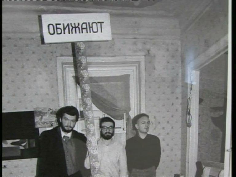 Александр Забрин. Люди современного искусства 1985-1995