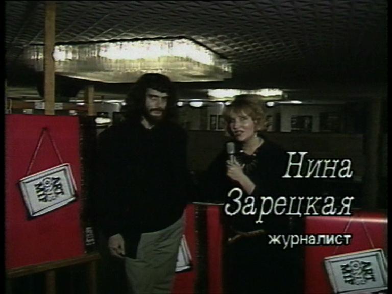 TV Галерея