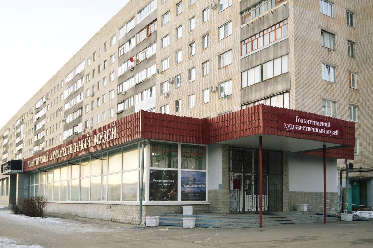 Togliatti Museum of Fine Art, Russia