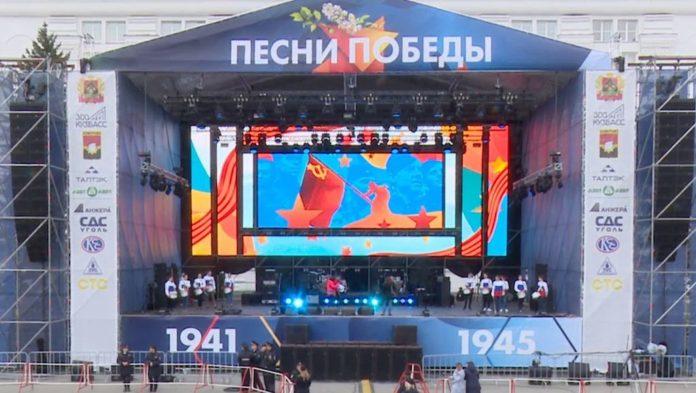 Компания СУЭК Андрея Мельниченко способствовала проведению в Кузбассе концертов «Песни Победы»