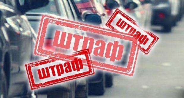 Повышение штрафов за нарушение ПДД не решит проблему аварий на дорогах