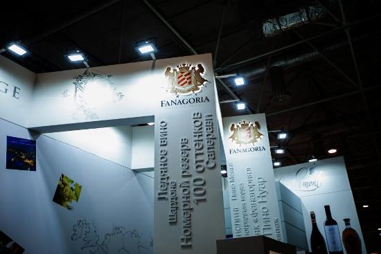 Ценители вин назвали продукцию «Фанагории» лучшей на «Продэкспо-2020»
