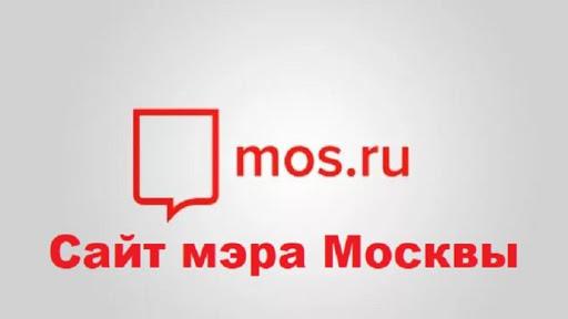 Три миллиона пользователей «Активного гражданина» делают Москву лучше