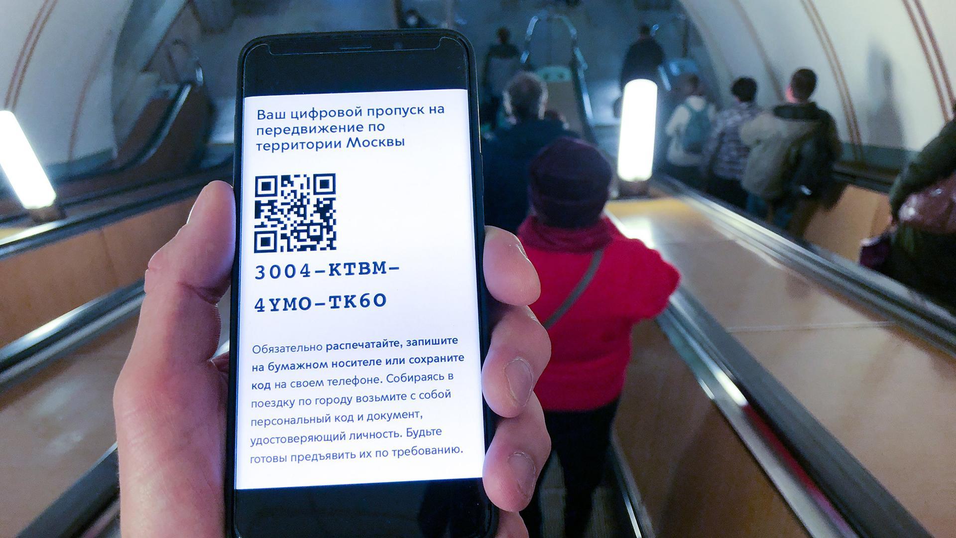 Более 70 процентов цифровых пропусков москвичи получили на портале mos.ru