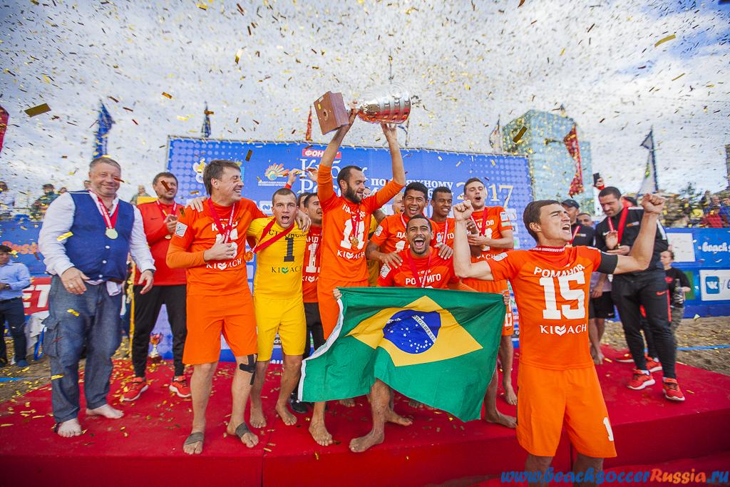 фонбет чемпионат россии по футболу 2017 2018