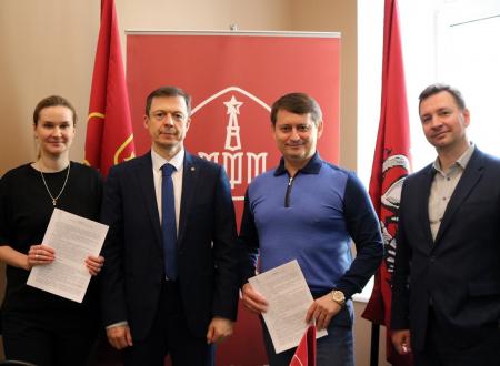 Московская федерация футбола подписала соглашение о сотрудничестве с Российским университетом дружбы народов