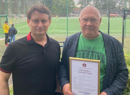 Александр Старцев вручил сертификат соответствия 6-й категории стадиону