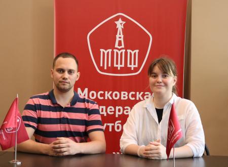 17 августа состоялась рабочая встреча представителей МФФ и Ассоциации студенческих спортивных клубов России (АССК)