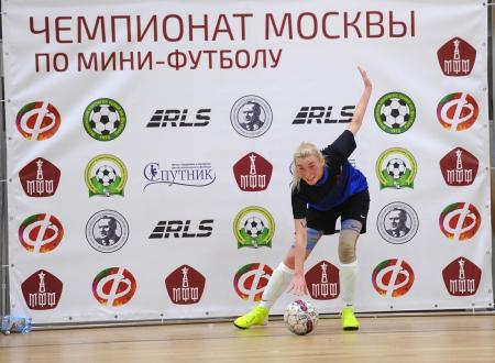 Чемпионат Москвы по мини-футболу среди женских команд. Matchday #2