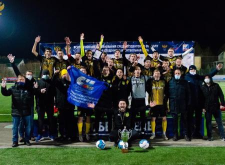 Команда РГУФКСМиТ выиграла финальный этап Всероссийских соревнований среди студентов!