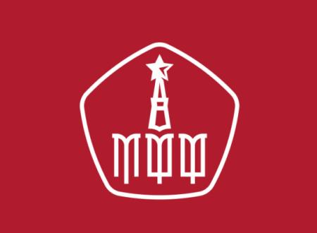Московская федерация футбола выдвинула кандидатуру Александра Дюкова на пост Президента РФС