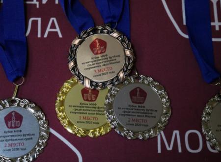 МФФ наградила победителей и призеров кибертурниров!