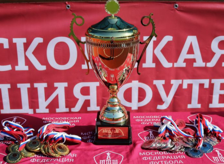27 января стартует Кубок Президента МФФ среди любительских футбольных клубов