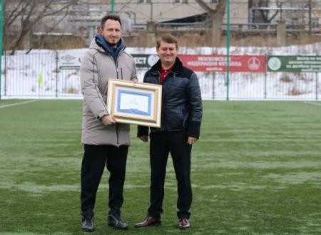 Александр Старцев наградил ФК