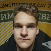 Вострухов Сергей Александрович