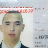 Соколов Иван Валентинович