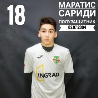 Сариди Маратис Михайлович