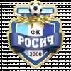 Росич 2008 г.р.