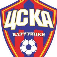 ЦСКА Ватутинки 2008 г.р. (MCL)