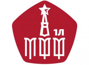 ЛПМ - Первая лига, 2010 г.р.