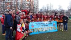 Слава - РК Зеленоград, финал чемпионата Москвы 2019