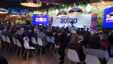 Встреча Попечительского совета РК ЦСКА 2020