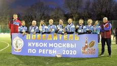 Кубок Москвы 2020 среди СШОР, девушки 2004-05, 2006-07 гр.