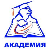 Академия регби