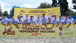 «Динамо» и ЦСКА – чемпионы Москвы по пляжному регби!
