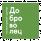 Регби в детском саду (2013-2015 г.р.) ГБОУ СОШ 609