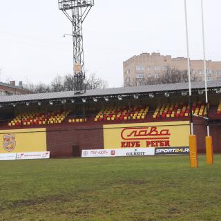 Фото стадиона Слава