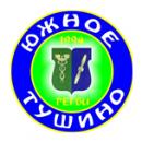 СШОР 103-1 (2008, Гонцов)