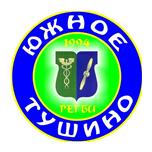 СШОР 103-2 (2008, Долгов)