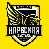 Нарвская застава (СПб)