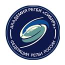 Академия регби Сибирь (U18)