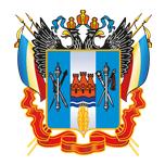 Ростовская обл. (2003)