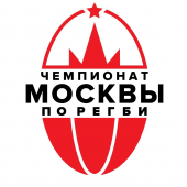 Чемпионат Москвы по регби 2020