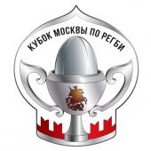 Кубок Москвы 2020