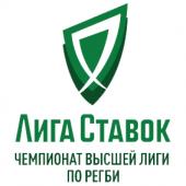 Лига ставок - Чемпионат Высшей лиги, дивизион