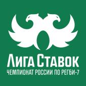 Лига ставок - Женский чемпионат России по регби-7