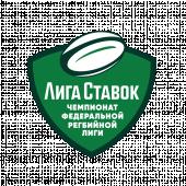 Лига Ставок - Чемпионат Федеральной регбийной лиги по регби-7 среди женских команд