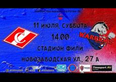 Спартак - Warriors, Первенство Москвы 2020, 1 дивизион, 11.07.2020