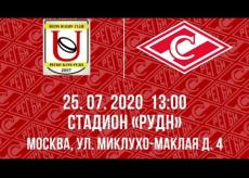 РУДН - Спартак, первенство Москвы по регби, 1 дивизион. 25.07.2020