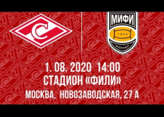 РК Спартак - МИФИ, Первенство Москвы 2020, 1 дивизион, 01.08.2020