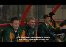 сб. Москвы - AVS, коротко о матче