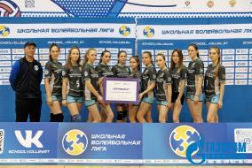 Финал сезона 2019/20. Казань