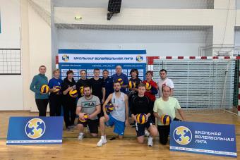 Курсы повышения квалификации по технике волейбола