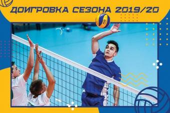 Зональные этапы чемпионата ШВЛ сезона 2019/20 стартуют 3-4 октября