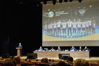 Опытом Школьной волейбольной лиги заинтересовались во Всероссийской федерации волейбола