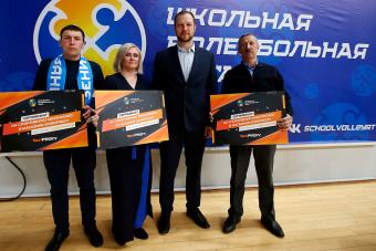 На матче «Зенит-Казань» − «Закса» наградили учителей самых активных школ ШВЛ